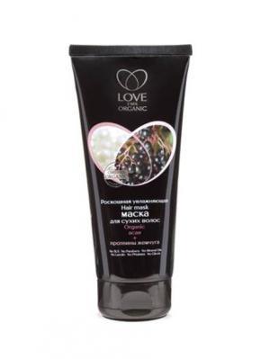 Маска для сухих волос 200мл LOVE 2MIX ORGANIC. Цвет: черный