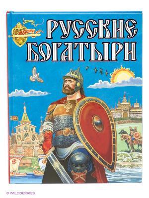 Русские богатыри Эксмо. Цвет: голубой, красный