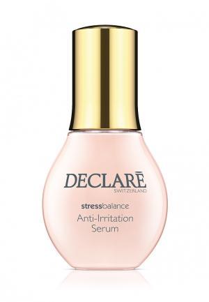 Активная сыворотка против раздражений кожи Declare. Цвет: розовый