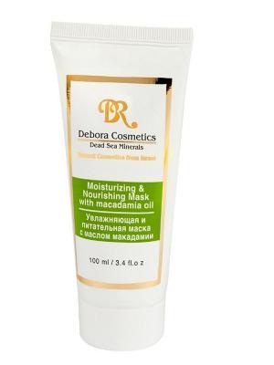 Увлажняющая и питательная маска с маслом макадамии Debora Cosmetics. Цвет: бежевый
