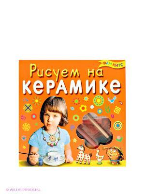 Набор Рисуем на керамике Fun kits. Цвет: оранжевый