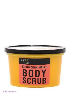 Скраб для тела Кенийский манго Organic Shop. Цвет: оранжевый