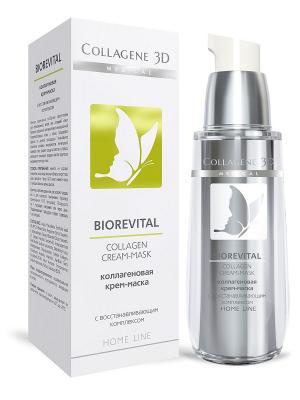 Крем-маска для лица BIOREVITAL Medical Collagene 3D. Цвет: белый, салатовый