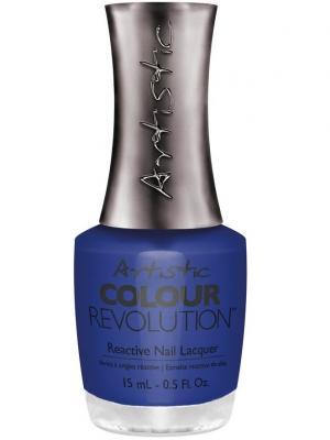 Лак для ногтей 065 WAR PARTY Недельный лак,15 мл (Winter16) Artistic Revolution. Цвет: синий