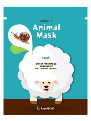 Маска для лица серии Animal mask  Овечка Berrisom. Цвет: белый
