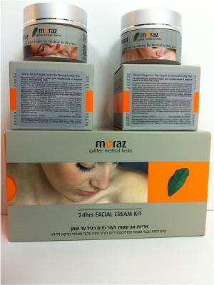 Набор 24 часа для нормальной и жирной кожи лица Moraz. Цвет: белый