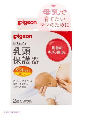 Защитные накладки на соски, размер M, 2шт PIGEON. Цвет: прозрачный