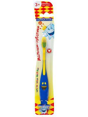 Детская зубная щетка Малыши-зубатики Longa Vita. Цвет: желтый, синий