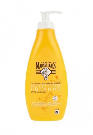 Молочко для тела Johnson &
