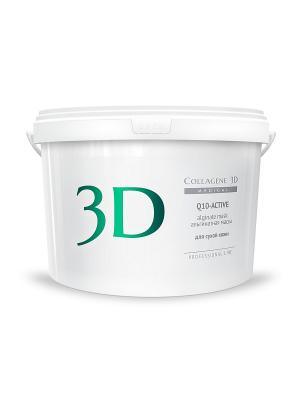 Альгинатная маска Q10-active 1200 г Medical Collagene 3D. Цвет: белый, светло-зеленый