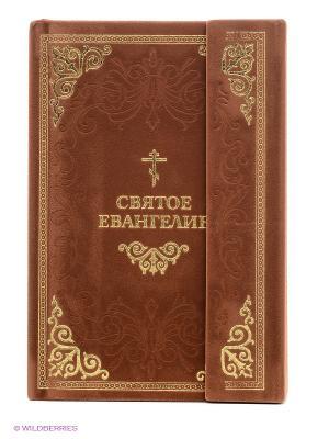 Святое Евангелие Эксмо. Цвет: коричневый