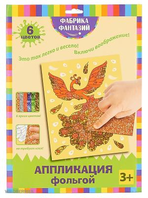 Картина из фольги Жар-птица Фабрика Фантазий. Цвет: оранжевый, золотистый, синий, зеленый, серебристый, красный