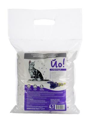 Силикагелевый наполнитель для кошачьего туалета Йо! Лаванда, 4,1л. Цвет: сиреневый, прозрачный