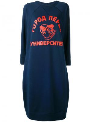 Платье-толстовка Perm City - University Junya Watanabe Comme Des Garçons. Цвет: синий