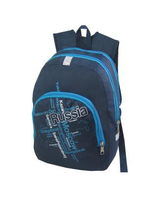 Портфель ученический Stelz. Цвет: синий, голубой, белый