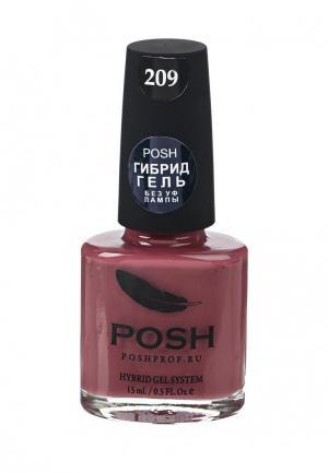Гель-лак для ногтей Posh. Цвет: бордовый