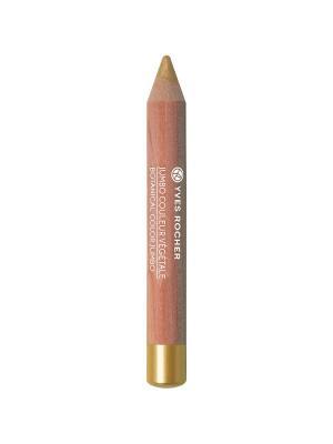 Тени-карандаш для век перламутровые 12 Желтое Золото Yves Rocher. Цвет: золотистый