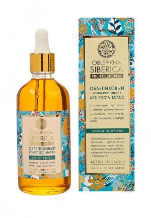 Масло для волос Natura Siberica