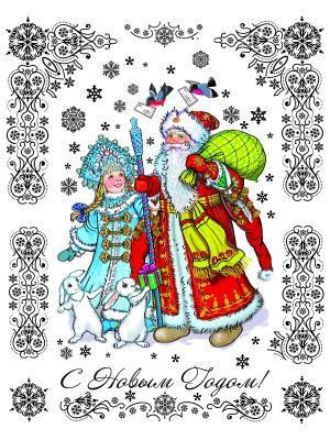 Украшение новогоднее оконное  Дед Мороз, Снегурочка и зайчики Magic Time. Цвет: серебристый, красный, голубой