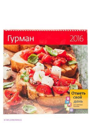 Календарь Гурман КОНТЭНТ. Цвет: белый