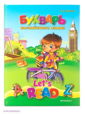 Букварь английского языка. Lets read Феникс-Премьер. Цвет: зеленый, голубой