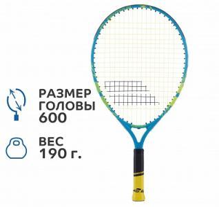 Ракетка для большого тенниса детская  Ballfighter 21 Babolat