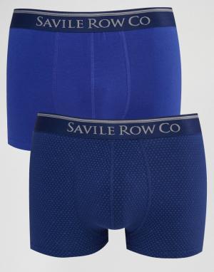 Saville Row Набор из 2 боксеров‑брифов Savile. Цвет: темно-синий