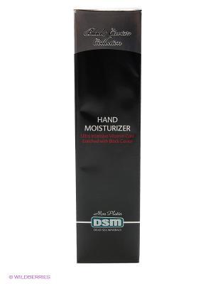 Ультра интенсивный крем для рук Black Caviar Collection, 100 мл Mon Platin DSM. Цвет: черный