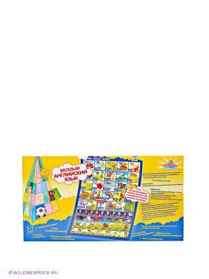Интерактивный плакат Веселый английский язык Пирамида открытий. Цвет: желтый