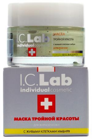 Маска тройной красоты I.C.LAB INDIVIDUAL COSMETIC. Цвет: серебристый