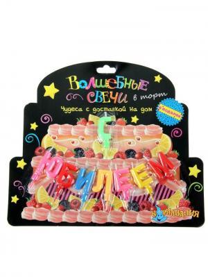 Свечи для торта А М Дизайн. Цвет: красный, желтый, розовый, салатовый, светло-коралловый, синий