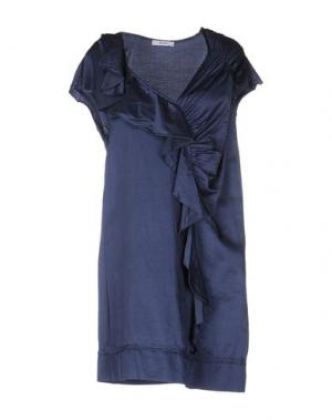 Короткое платье B.YU. Цвет: грифельно-синий