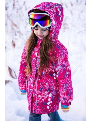 Куртка atPlay. Цвет: малиновый