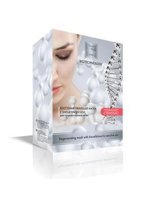 Маска для лица восстанавливающая Beauty Style с биоцеллюлозой. Цвет: белый