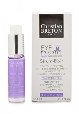 Гель для глаз Christian Breton Paris