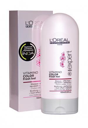 Маска с освежающим эффектом для защиты цвета LOreal Professional L'Oreal. Цвет: розовый