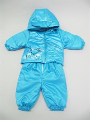 Комплект одежды MaLeK BaBy. Цвет: бирюзовый