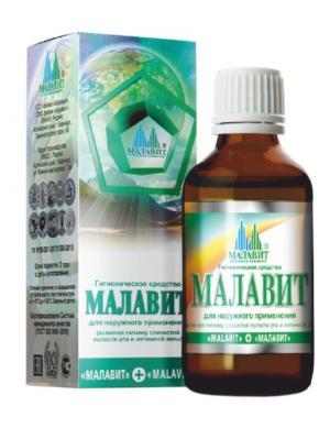 Малавит 30 мл гигиеническое средство (лосьон). Цвет: зеленый, белый
