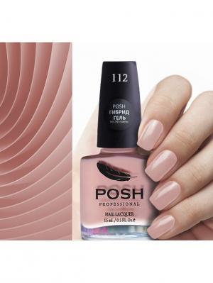 Гибрид гель-лак д ногтей без УФ лампы Тон 112 ириска POSH 826 POSH.. Цвет: коричневый