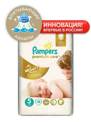 Подгузники Pampers Premium Care 11-18 кг, 5 размер, 18 шт. Цвет: белый