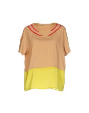 Блузка M!A F. Цвет: телесный