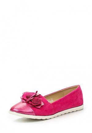 Балетки Catisa. Цвет: розовый