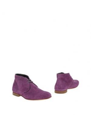 Полусапоги и высокие ботинки ALBERTO GUARDIANI. Цвет: розовато-лиловый