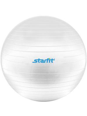 Мяч гимнастический STARFIT GB-102 65 см, с насосом, белый (антивзрыв). Цвет: белый