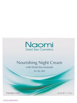 Крем для лица питательный с минералами Мертвого моря Naomi Dead Sea Cosmetics. Цвет: белый
