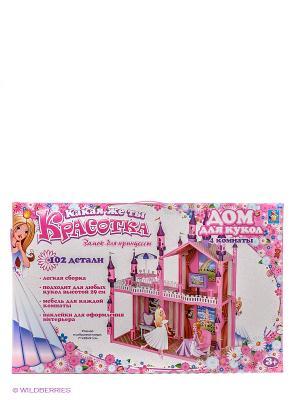 Замок для кукол Красотка 1Toy. Цвет: розовый