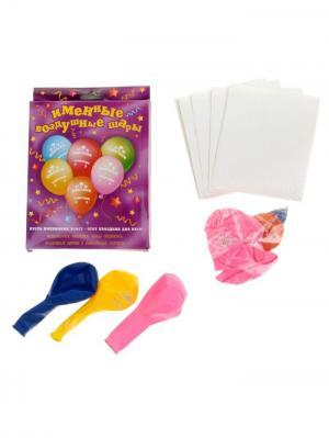 Набор воздушных шаров А М Дизайн. Цвет: синий, желтый, фуксия