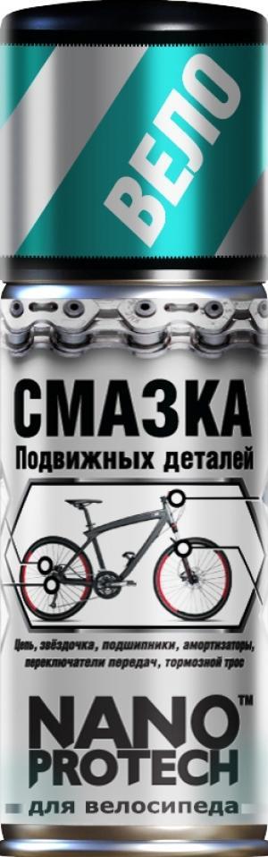 Смазка для велосипеда Eltreco