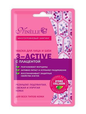 Комплект Маска для лица и шеи 3 - ACTIVE с плацентой, (5шт) Ninelle. Цвет: фуксия