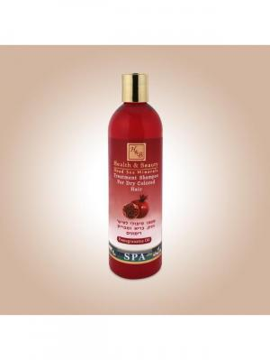 Шампунь укрепляющий Health & Beauty для здоровья и блеска волос c гранатовым экстрактом, 400 мл. Цвет: розовый